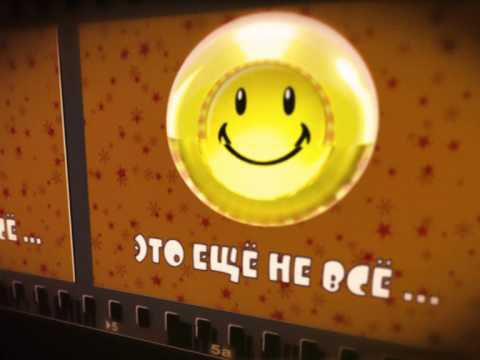 ОТБИВКА И ЭТО ЕЩЕ НЕ ВСЕ - YouTube 4889a21056a