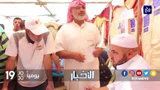 مخيم الزعتري للاجئين ينظم معرضا لتشغيل السوريين - (6-10-2017)