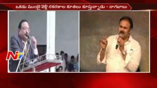 Yandamuri Veerendranath Shocking Comments On Ram Charan || NTV