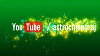 Sun in Horoscope by DINDIGUL P CHINNARAJ ASTROLOGER INDIA