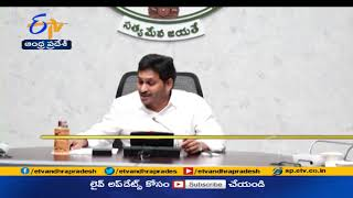 4 PM | Ghantaravam | News Headlines | 10th April 2021 | ETV Andhra Pradesh