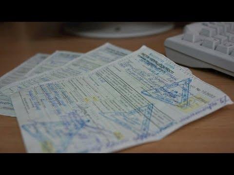 В Украине перестали оплачивать больничные - что произошло