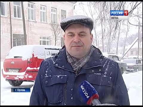 В Орлове не могут решить городские проблемы из-за нехватки денег(ГТРК Вятка)