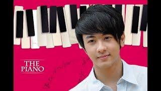 รู้ไหม | ณัฏฐ์ ทิวไผ่งาม | Cover by The Piano