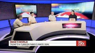 India's World: Trump's U-Turn on Paris Climate Deal