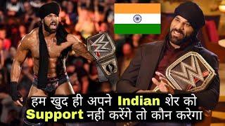 Why Indians Hate JINDER MAHAL ? || भरतीय Fans भी Jinder Mahal से क्यों नफरत करते हैं