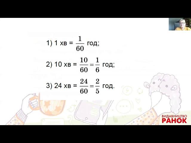 9 клас. Алгебра. Розв'язування задач на рух