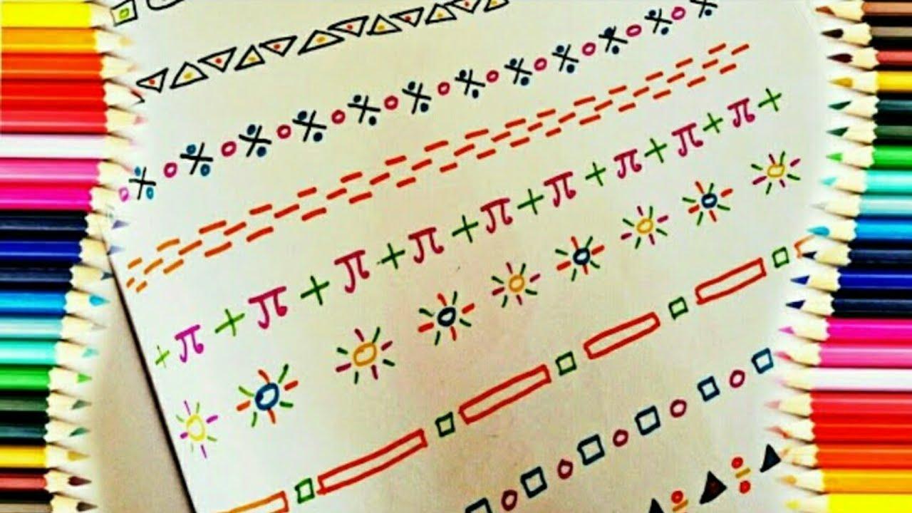 margenes para cuadernos   marcos para cuadernos   margenes bonitos ...