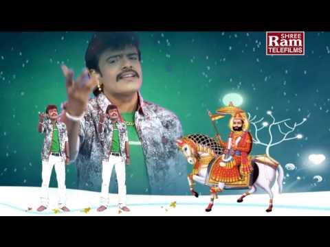 Super Hit Ramdevpir Bhajan  Lila Pila Tara Neja Farke  Rakesh Barot  Video Song 2017