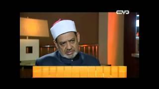 رأي شيخ الازهر في الاخوان المسلمون