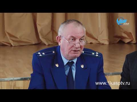Прокуратура Каспийска посетила воспитанников детского дома
