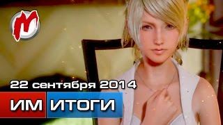 Игровые новости, 22 сентября (TGS 2014, Doom, Minecraft, Android, Blizzard, The Sims)
