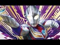 Ultraman Tiga [MV]- Take Me Higher Remix Version.