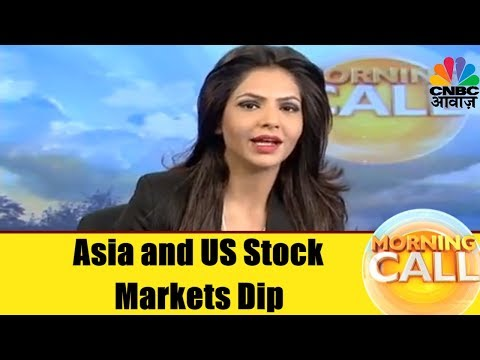 Asia And US Stock Markets Down | RBI Credit Policy Today | B