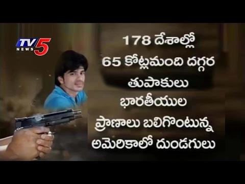 Gun Culture in America Targets Telugu...