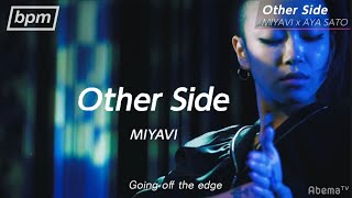Other Side - Miyavi And Aya Sato | 2019
