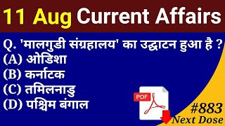 Next Dose #883   11 August 2020 Current Affairs   Daily Current Affairs   Current Affairs In Hindi