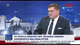 Polski punkt widzenia 17.01.2019