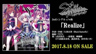 Stellamaris - Realize