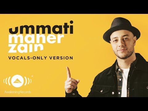 Maher Zain - Ummati (English) | ماهر زين | (Vocals Only - بدون موسيقى) | Official Lyric Video