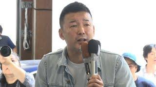 「いま行われている政治は裏切りだ」 れいわ新選組・山本太郎代表の第一声
