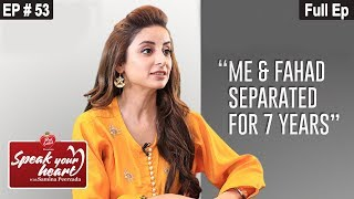 Sarwat Gilani Shares The Ups and Downs Of Her Life | Speak Your Heart With Samina Peerzada
