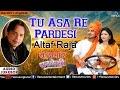 Tu Asa Re Pardesi - Altaf Raja | Audio Jukebox | Superhit Marathi Lokgeete