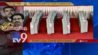 BMC Elections - Shiv Sena outperforms others - TV9