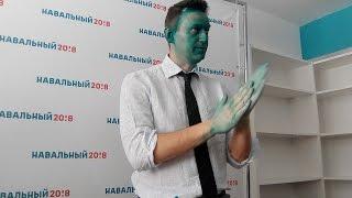 Алексей Навальный о судимости и выборах в президенты