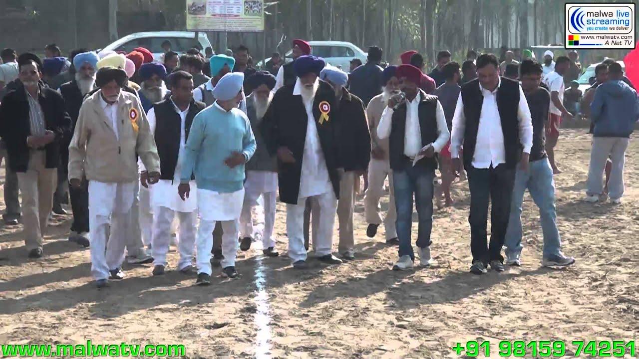 DHUGGA (Hoshiarpur) Kabaddi Cup - 2014 Part 1st.