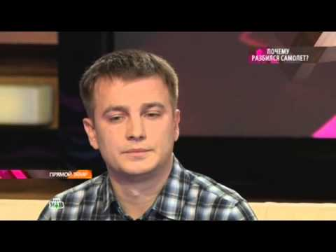 Упогибшего вКазани сына главы Татарстана осталась беременная жена