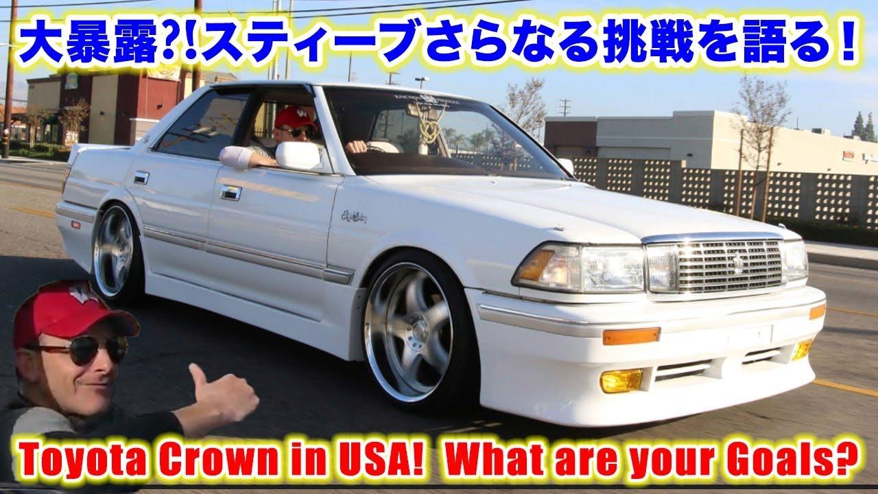 Kato N Red Crown 4 Door Sedan Car Vehicle