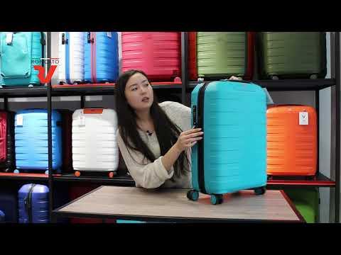 Дорожные чемоданы.Обзор чемодана.Коллекция BOX 2.0