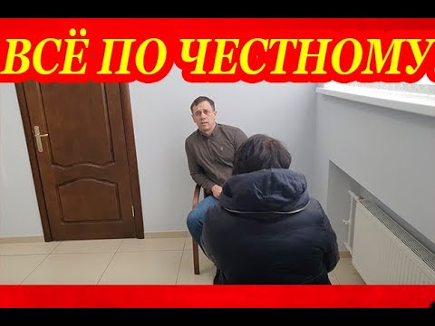 НЕТ СИЛ ТЕРПЕТЬ ОТЗЫВ КЛИЕНТА АЛЛИАМ/Как не платить кредит/Кузнецов/Аллиам