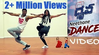 Neethoney Dance Tonight | Dhruva | Ram Charan | Shiva Kona Dance Cover