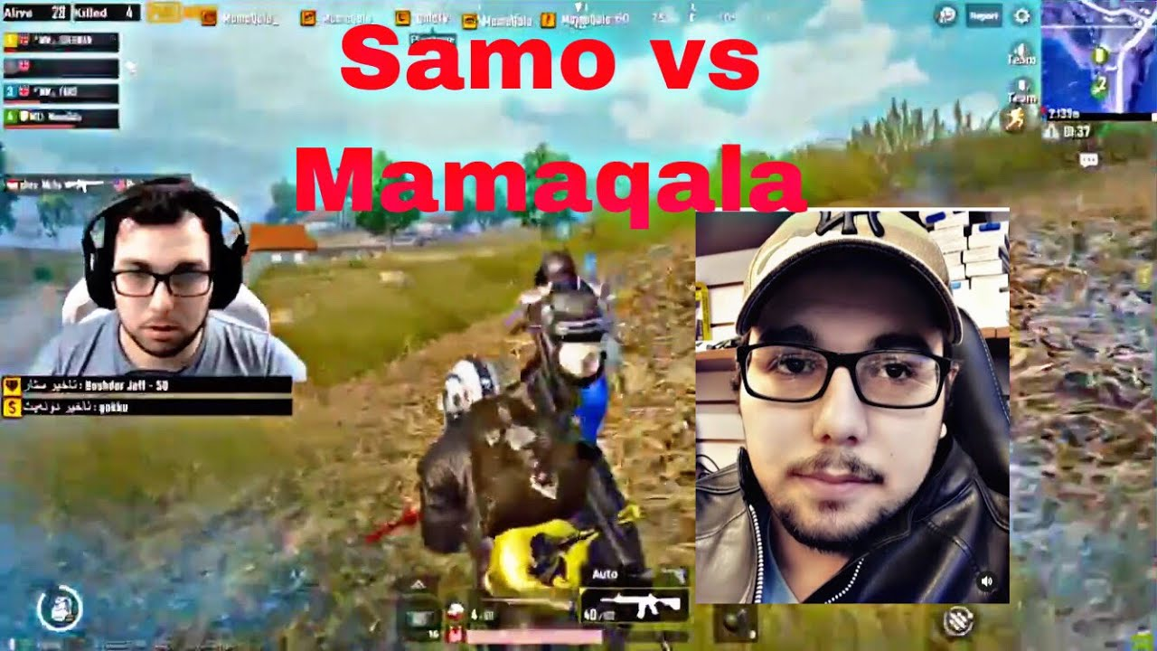 Mamaqala vs Samo PUBG mobile kurd #1 ببجي كوردى