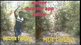 Dispersion effects/power director/video edit| good video making app kinemaster tutorial