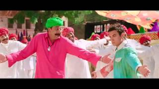 "Tharki Chhokro - HD Video Promo Song "" PK Movie 2014 ft. Aamir Khan, Sanjay Dutt, Anushka"
