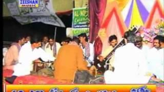 Pahari Mahiya - Hafiz Bashir VS Malik Maroof