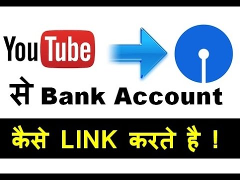 How to Link youtube channel with your Bank Account to receive payment