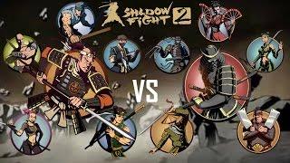 Shadow Fight 2, BodyGuard Vs Gates Of Shadows