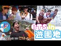 Gambar cover 【日本語字幕】BTS 遊園地 RUNBTS ep.3 走れバンタン 20150818