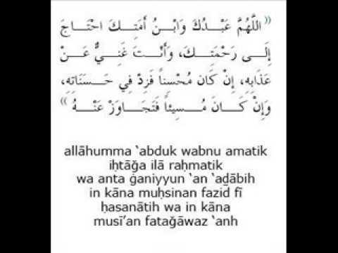 Arabische Gebete