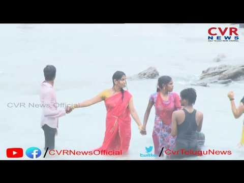 మండుతున్న ఎండలు.. విశాఖ బీచ్ లో సేదతీరుతున్న జనాలు l Rama Krishna Beach , Vizag l CVR NEWS