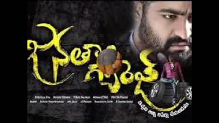 janatha garage telugu movie mp3 songs hd videos jukebox download