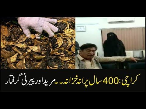 Karachi Man digs his house for 400-year-old treasure