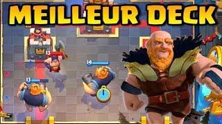 Clash Royale - LE MEILLEUR DECK GÉANT ROYAL DU MOMENT !! NEW META