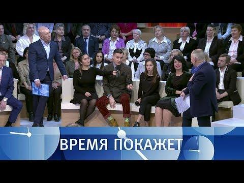 Саакашвили на свободе.