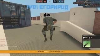 клан YD ЕгорКрид- хедшот машина