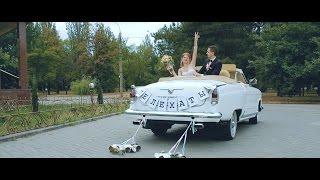 14 августа 2016  Свадьба Сергей & Виктория